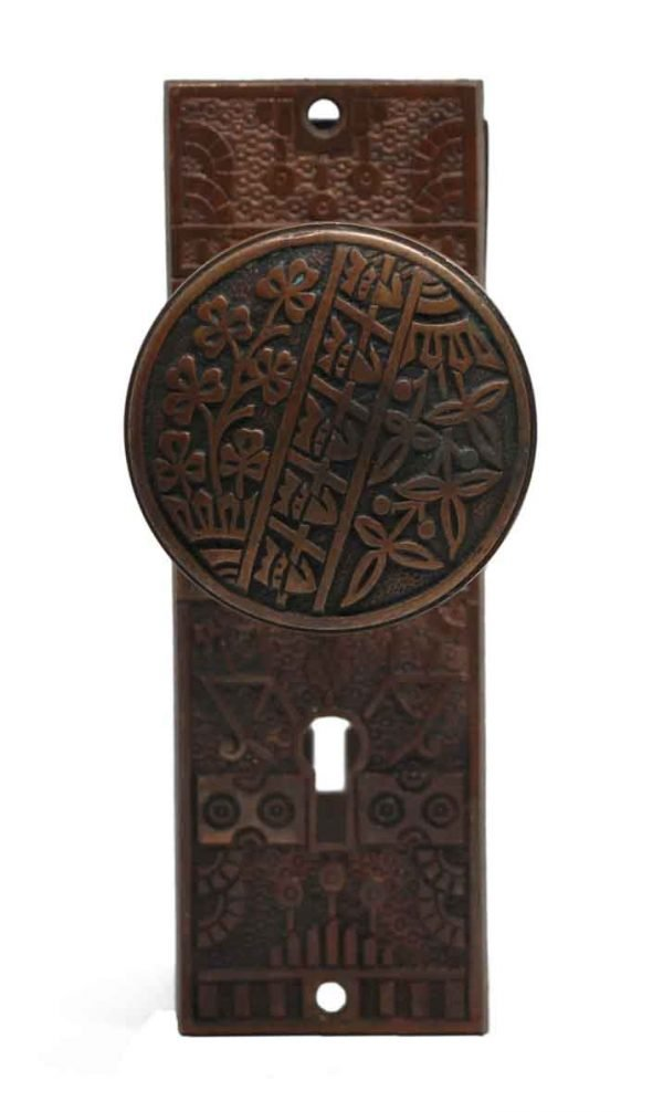 Door Knob Sets - Bronze Pair of Asymmetrical Door Knobs with Matching Keyhole Back Plates