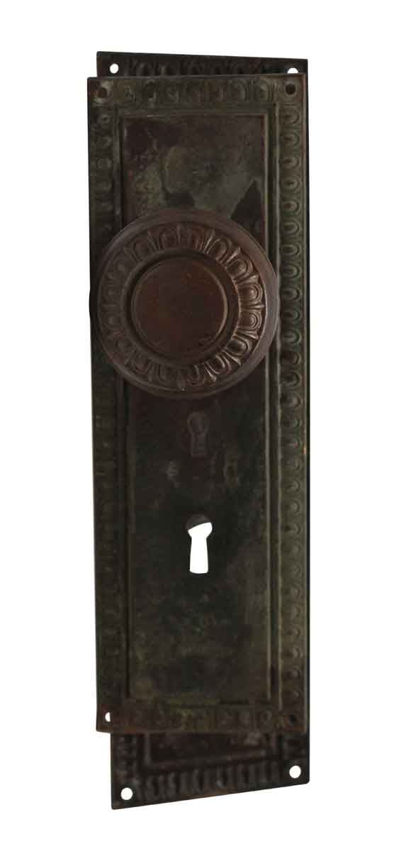 Door Knob Sets - Egg & Dart Brass Entry Door Knob Set with Matching Back Plates