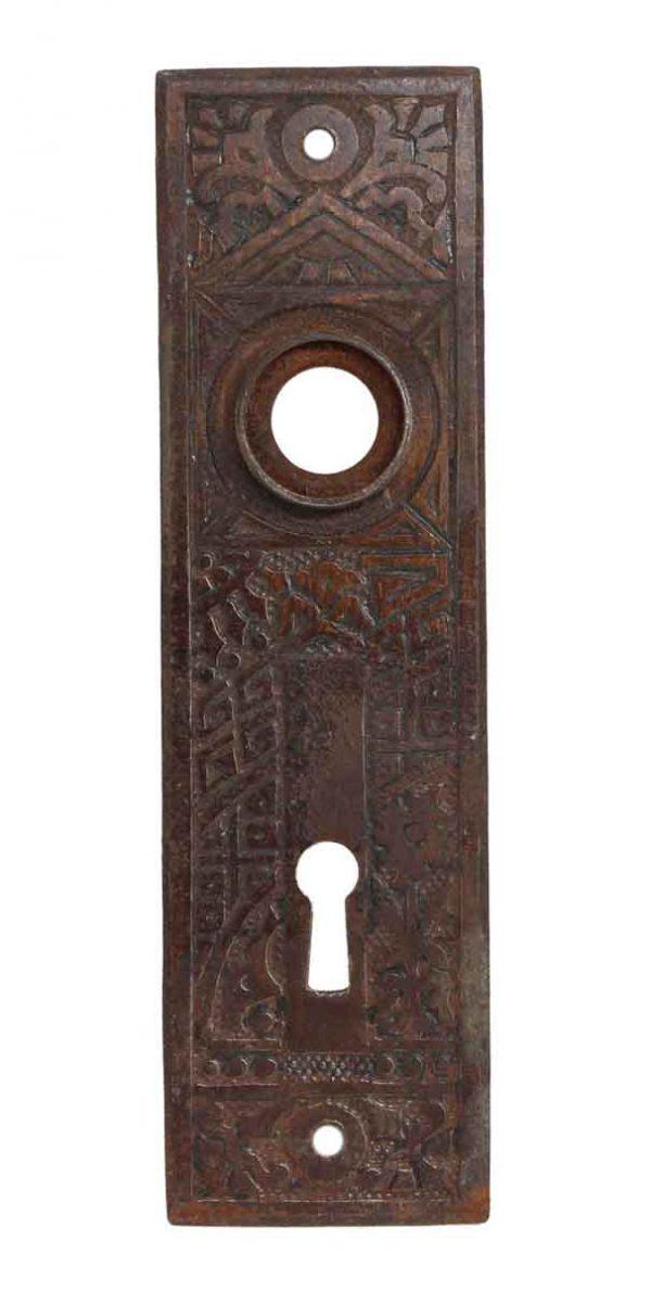 Back Plates - Cast Iron Keyhole Ceylon Passage Door Back Plate