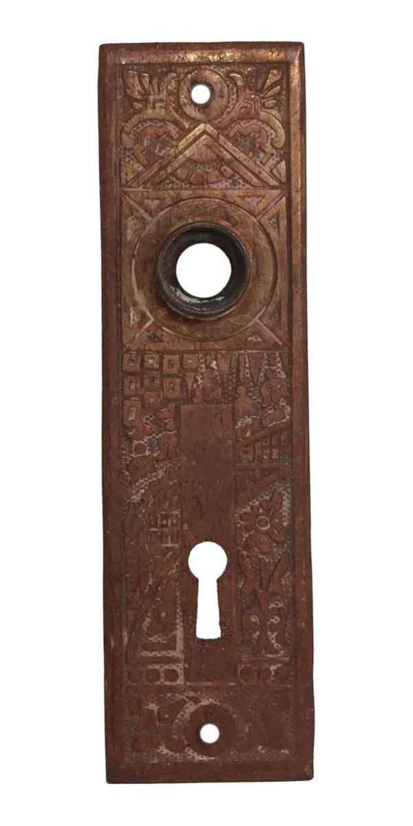 Back Plates - Steel Ceylon Keyhole Passage Door Back Plate