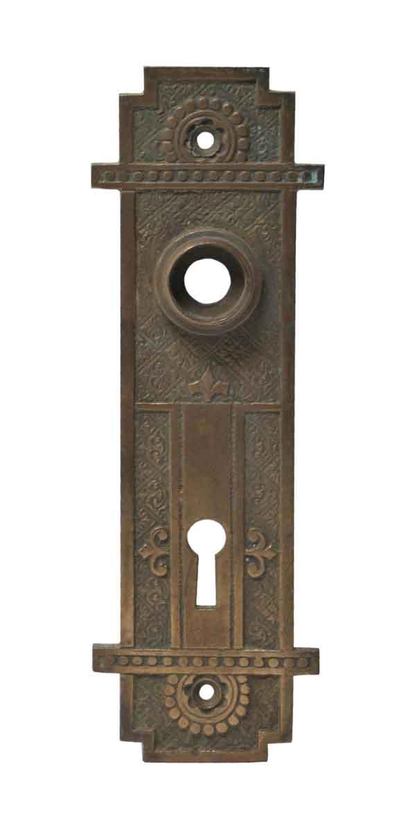 Back Plates - Antique Brass Keyhole Door Back Plate