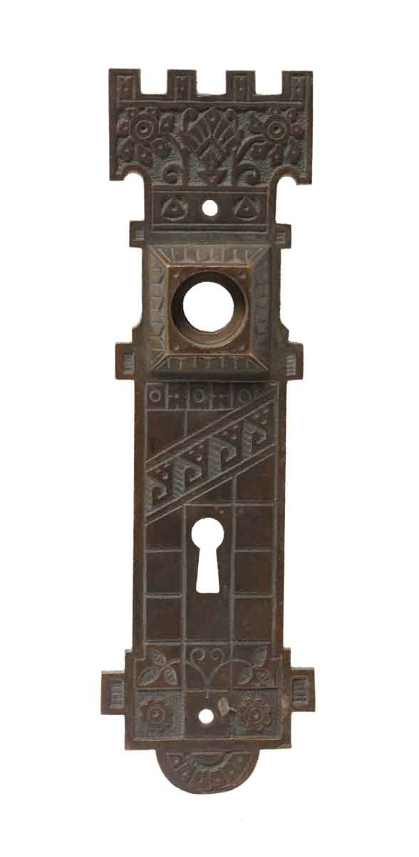 Back Plates - Antique Bronze Keyhole Door Back Plate