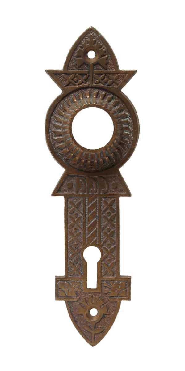 Back Plates - Antique Keyhole Ornate Bronze Door Back Plate