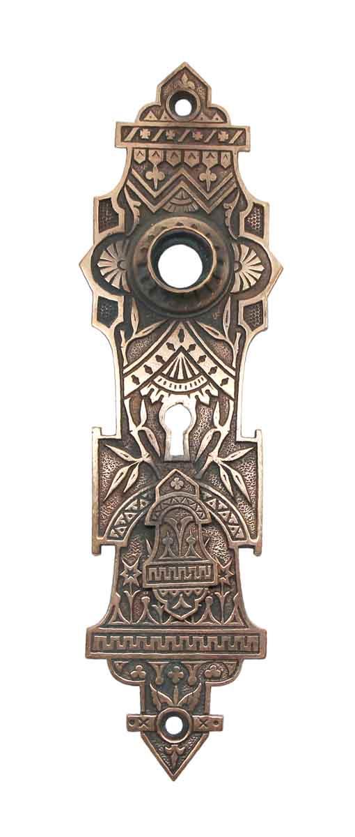 Back Plates - Polished Bronze Double Keyhole Back Plate with Keyhole Cover