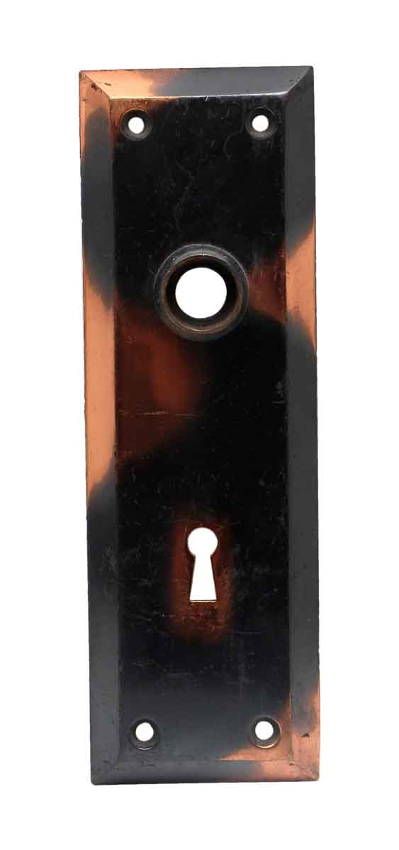 Back Plates - Classic 7.5 in. Cast Brass Japan Finish Keyhole Door Back Plate