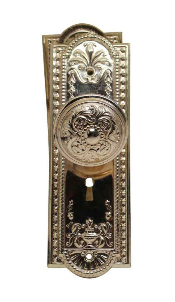 Door Knob Sets - Brass Plated Steel Decorative Door Knob & Plate Set