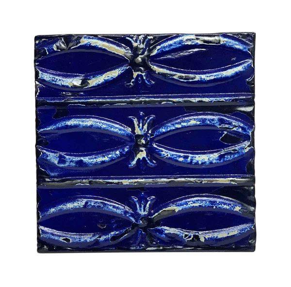 Tin Panels - Royal Blue Shellac Fish Pattern Antique Tin Panel