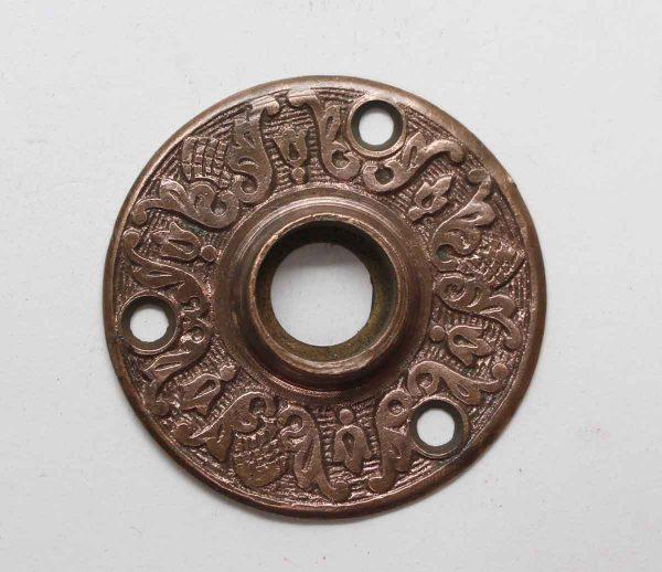 Rosettes - Antique Aesthetic Bronze 2 in. Door Rosette