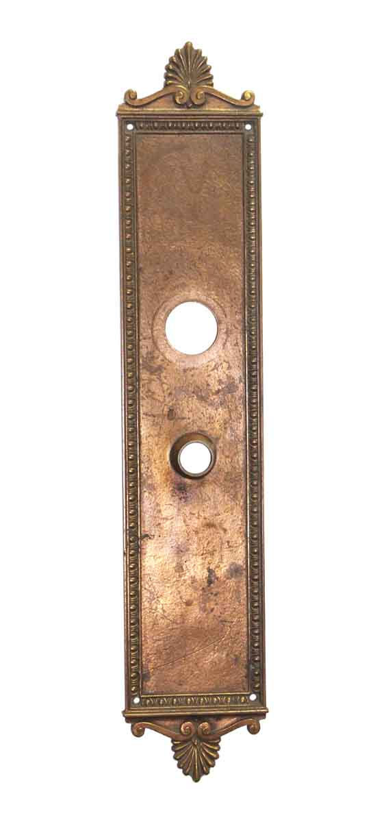 Back Plates - 18 in. H Cast Bronze Yale & Towne Door Back Plate