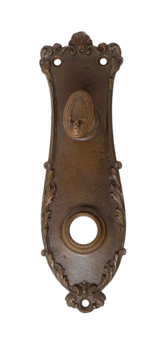 Back Plates - 7.5 in. The Plaza Hotel Entry Brass Door Back Plate
