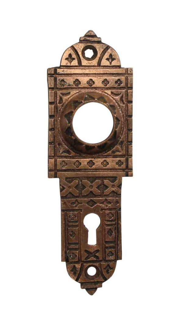 Back Plates - Antique 5.375 in. H Brass Aesthetic Door Back Plate