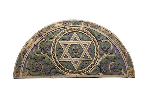 Stone & Terra Cotta - Polychrome Terra Cotta Arched Frieze with The Star of David from Synagogue