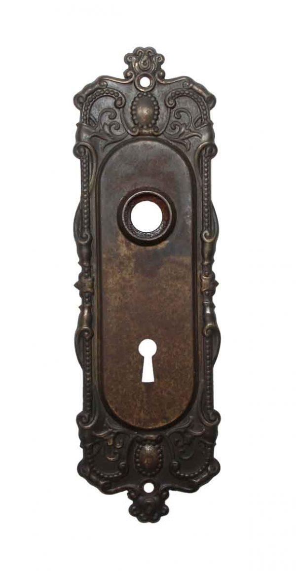 Back Plates - Antique Corbin Holland 8 in. Steel Door Back Plate