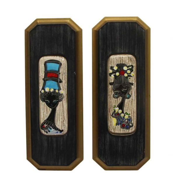 Other Wall Art  - Pair of Mid Century Modern French Art Wood Plaques